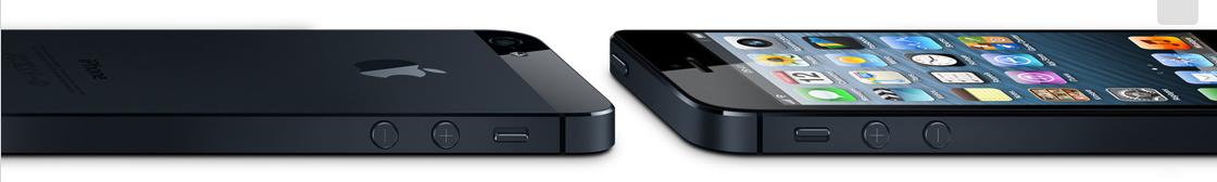 Pourquoi je vais acheter un iPhone 5